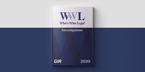 WWL Investigations 2020 - Now online