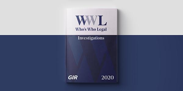 WWL Investigations 2020 - Now online